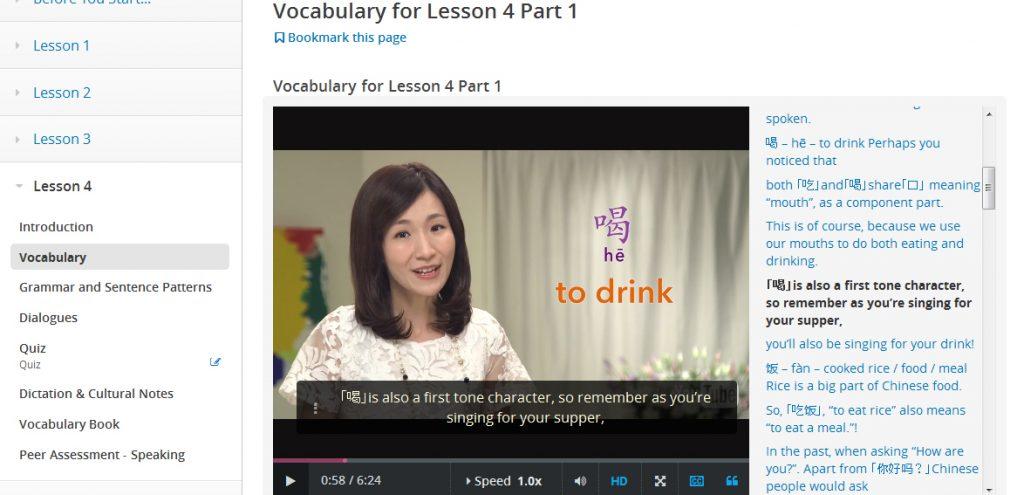Przykładowa lekcja chińskiego
